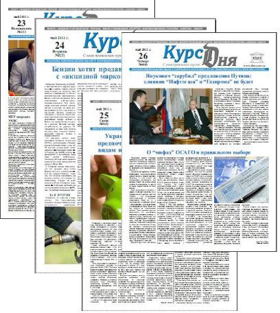 Reklama_kurs_dnja